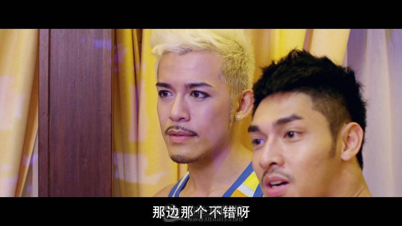 都风情网 译名Lan Kwai Fong 2 喜爱夜蒲2 2012 香港 剧情 情色 高清