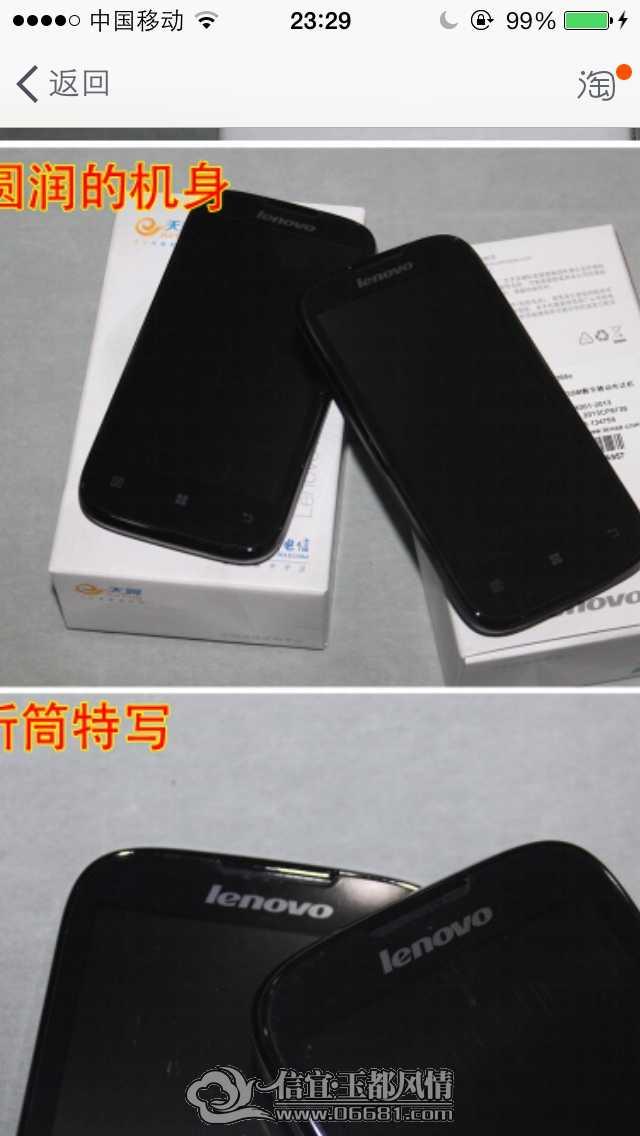 网 300元出电信版双模双待全新手机手机型号 联想A385e 电信版 ,