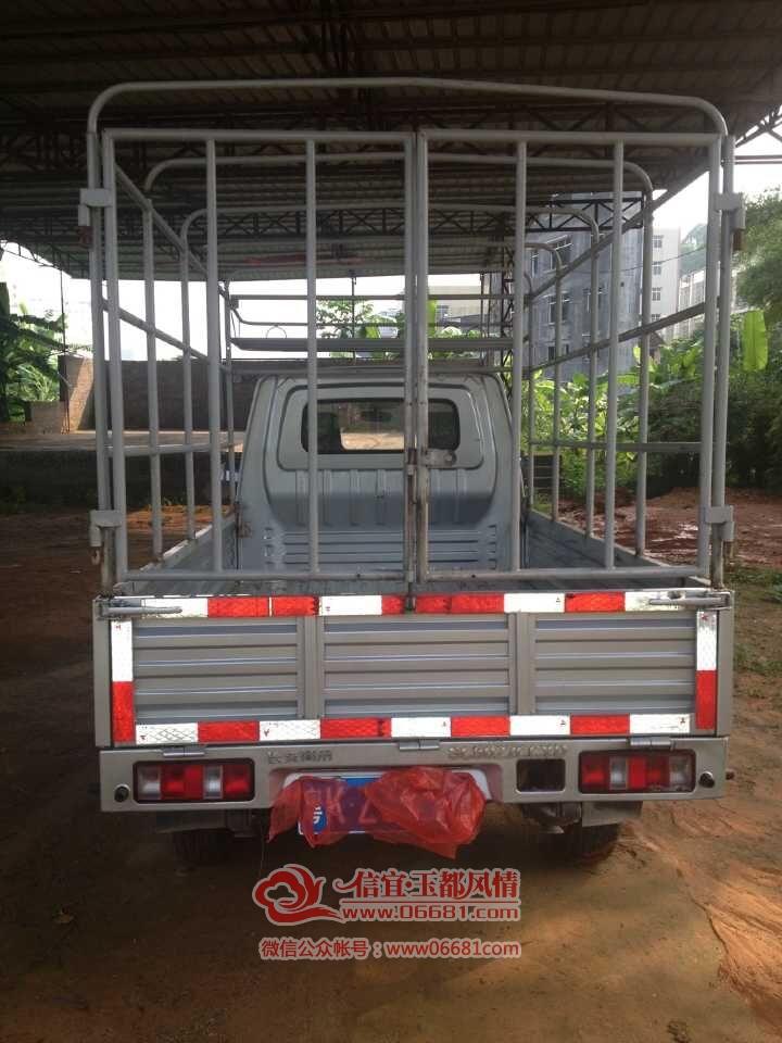 出售2014年长安最新款小货车高清图片