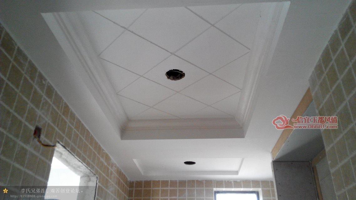 室内装修一条龙服务批灰工程 水电工程 木工工程 瓷砖工程图纸设计
