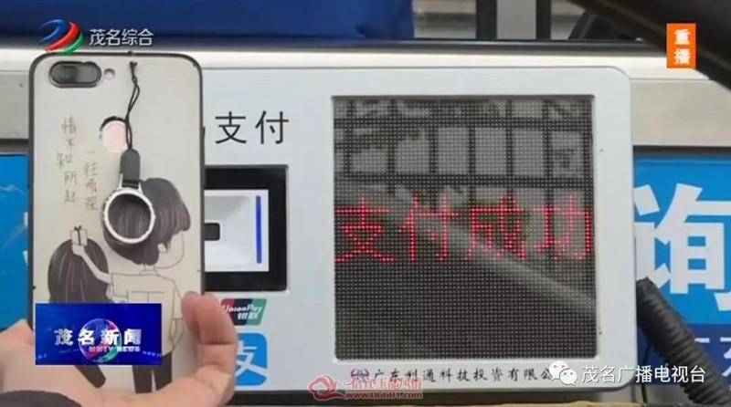 """闪付!春节不会塞车了!茂湛高速公路全线启用""""移动支付系统"""""""