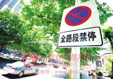 最新最全的信宜市区和乡镇禁停路段