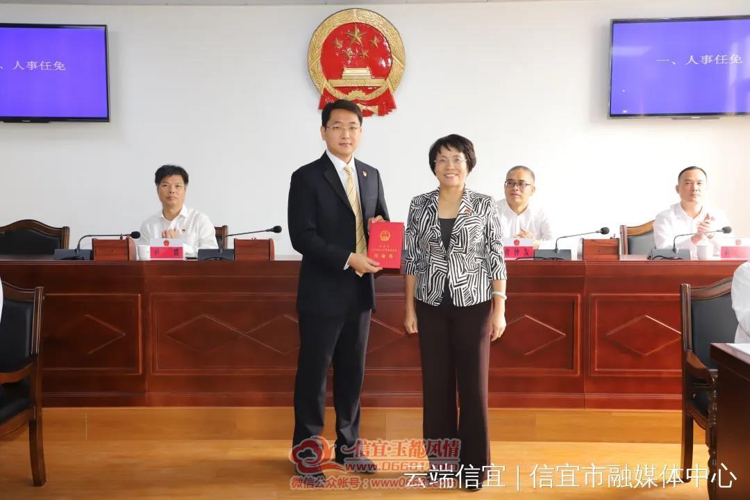 龚庆被任命为信宜市副市长、代理市长