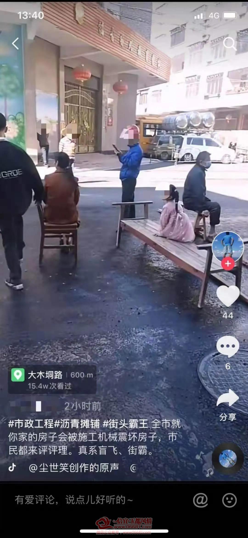 信宜这路段铺沥青,有人却拿椅子坐路中阻拦?