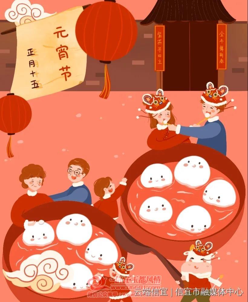 【我们的节日】关于元宵节的由来和习俗,你知道多少?