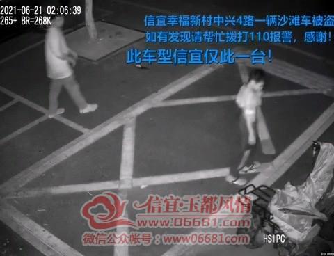凌晨两点中兴四路一辆沙滩车被盗,监控拍下整个过程